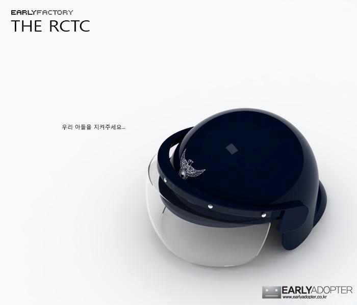 20100302_rctc_01