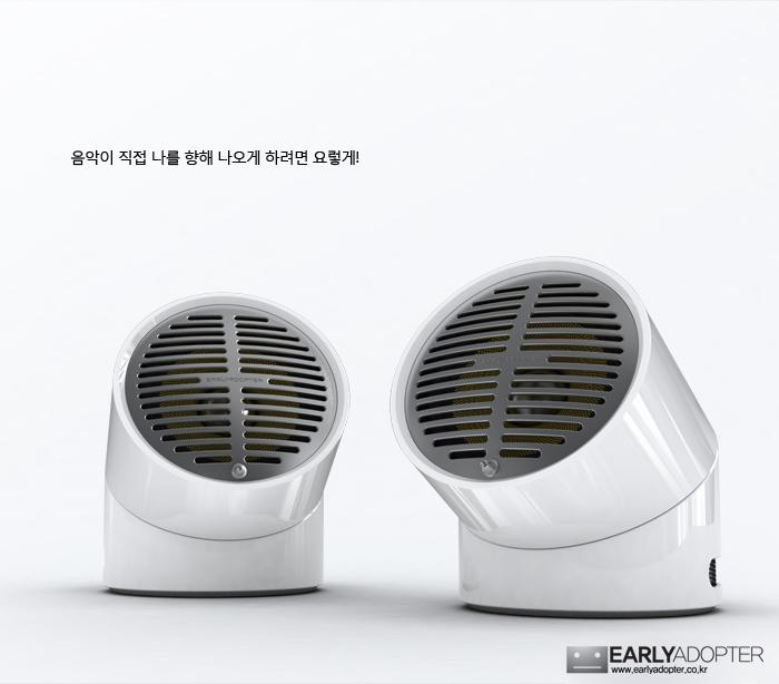 20100324_speaker2_03