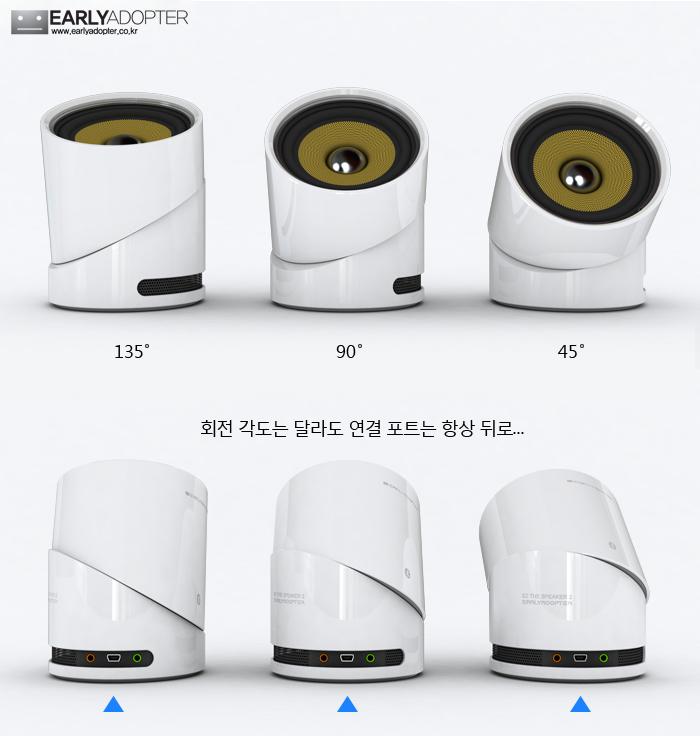 20100324_speaker2_05