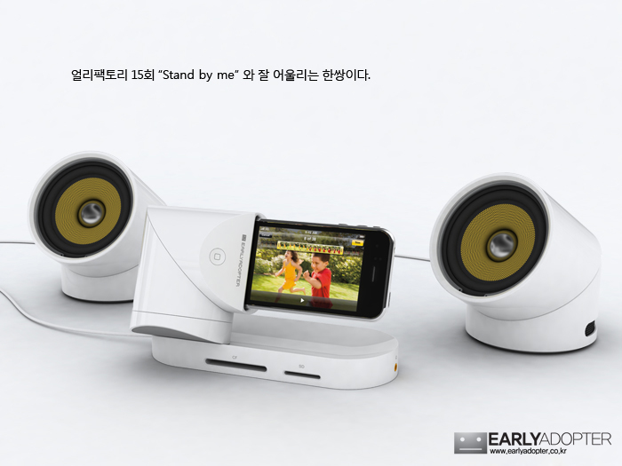 20100324_speaker2_07