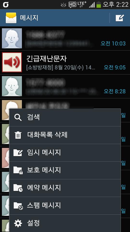 Screenshot_2014-08-20-14-22-37