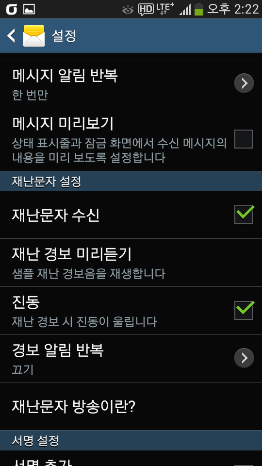 Screenshot_2014-08-20-14-22-45