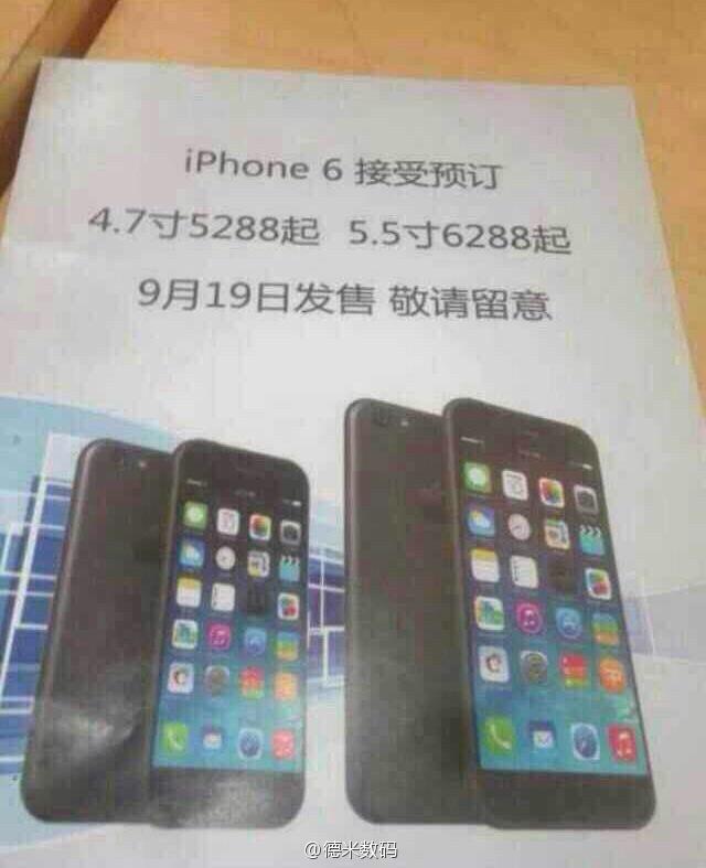iPhone-6-China-pricing