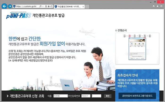 06-통관부호-윈도우