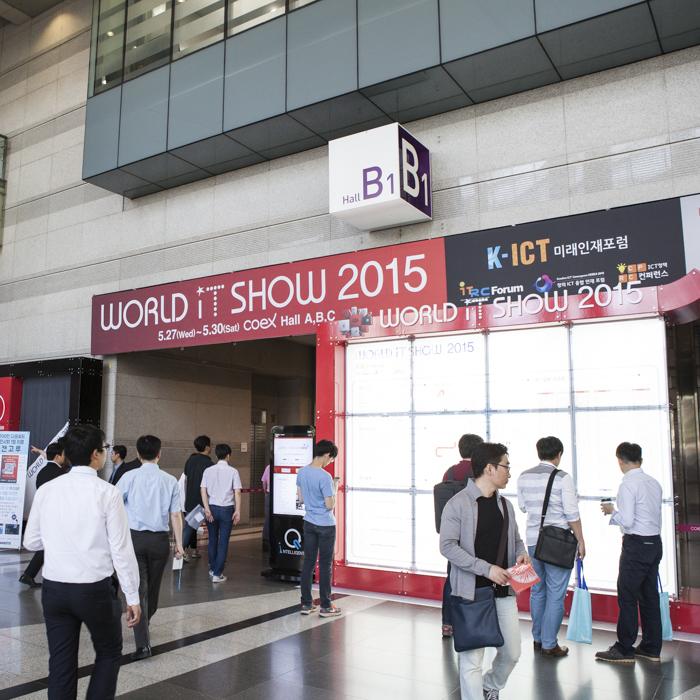world it show wis2015 coex (2)