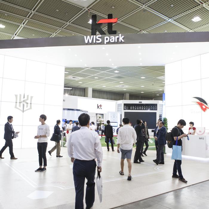 world it show wis2015 coex (6)