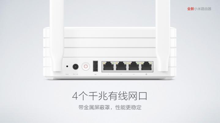 Mi Wi-Fi06