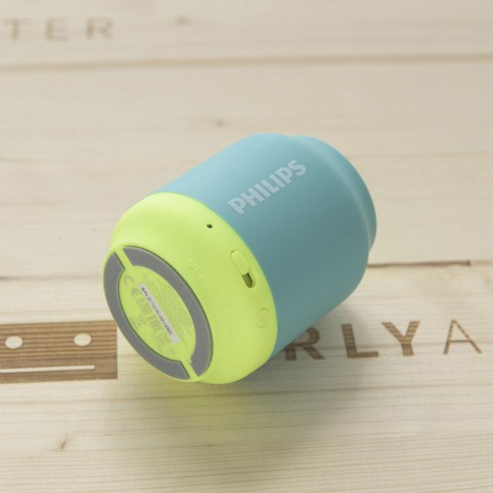 philips bluetooth speaker bt50 (7)