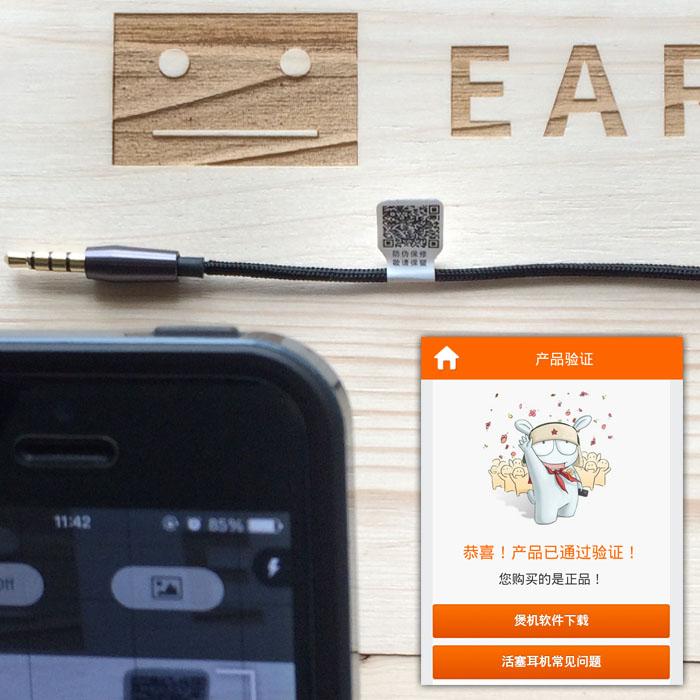 xiaomi piston 3 in ear earphone review (5)