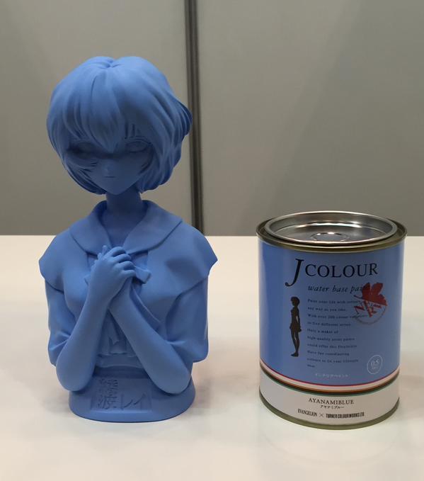 ayanami blue 01