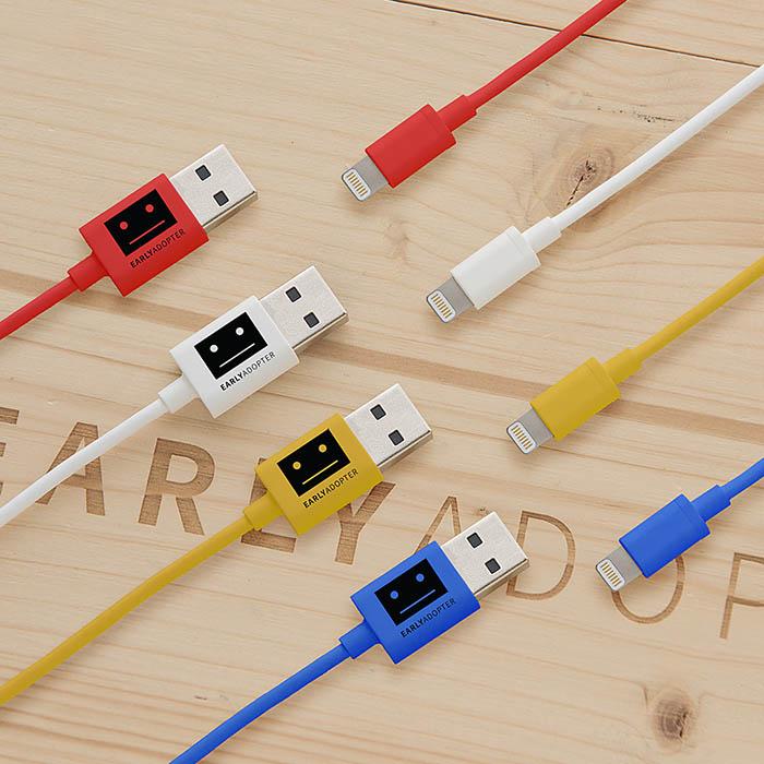 biyao foxconn apple lightning cable olleh shop (000)