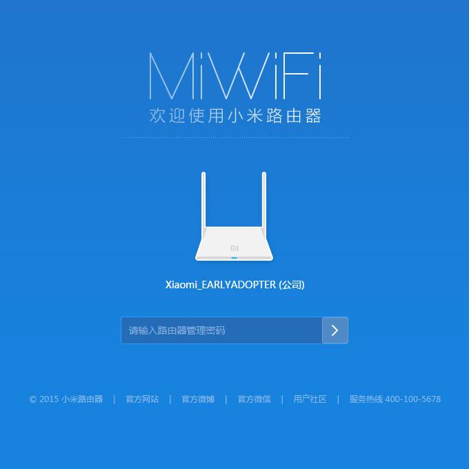 xiaomi mi router mini review (15)