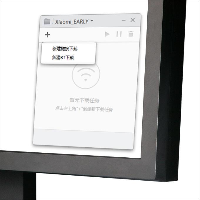 xiaomi mi router mini review (20)
