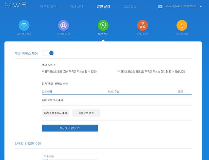 xiaomi mi router mini review (21)