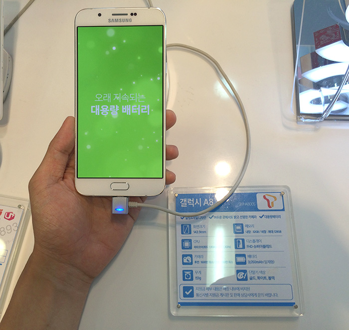 071_buy with early adopter_samsung galaxy a8