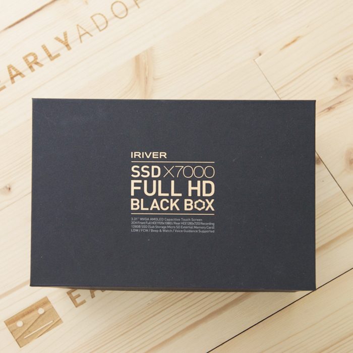 iriver full hd blackbox x7000 review (2)