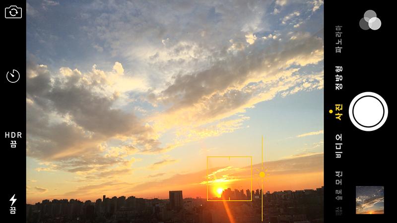 노출 오버 – 밝게 찍힘