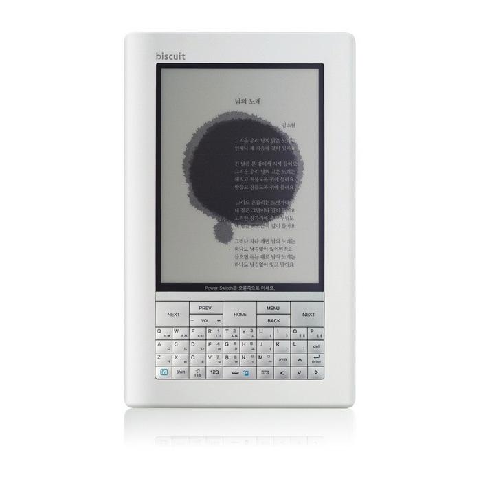 sellit ebook reader-10
