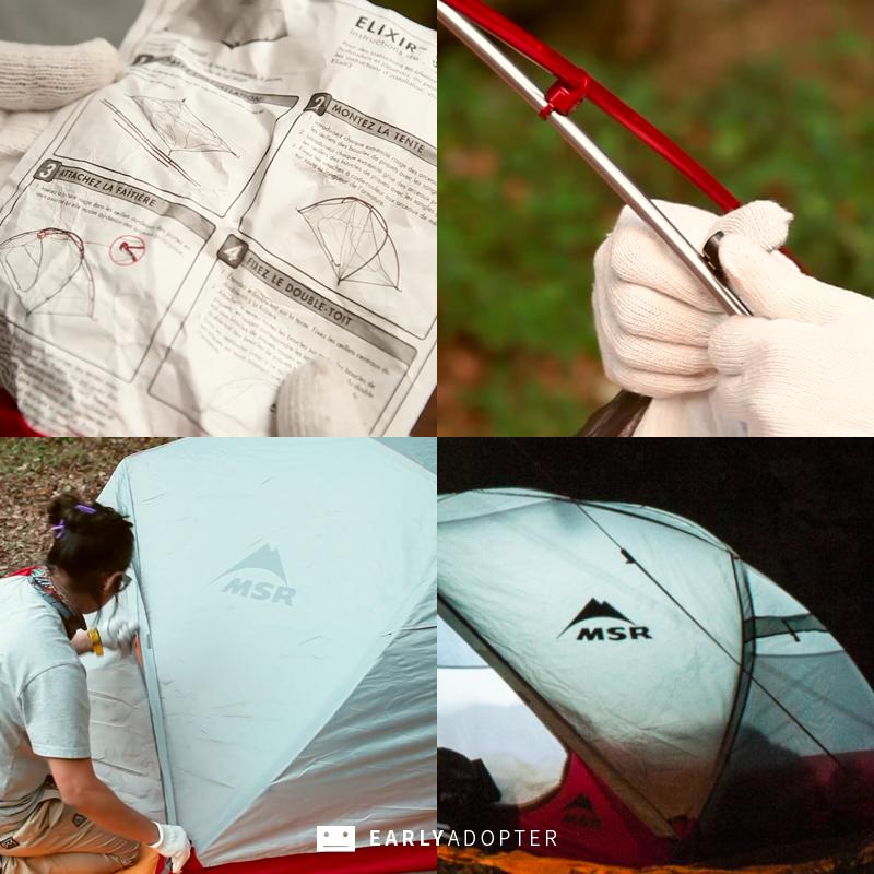 캠핑3편-텐트