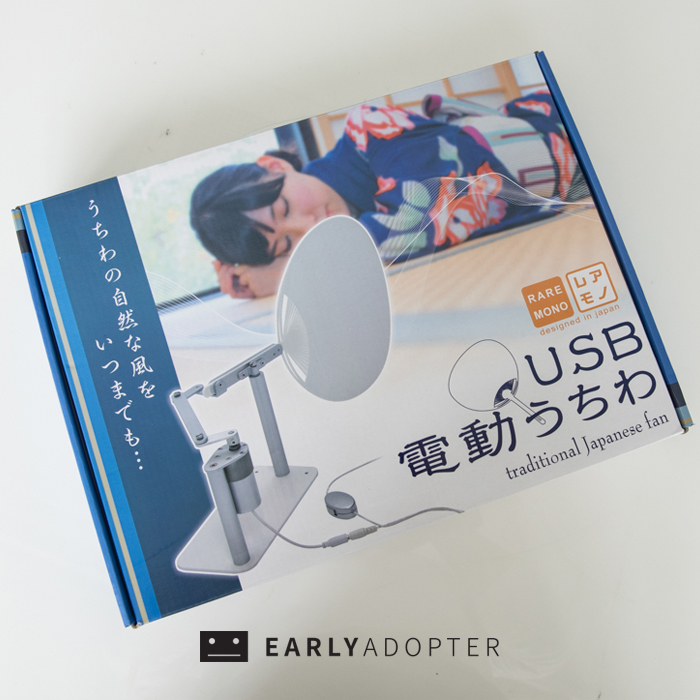 02_usb traditional japanese fan review