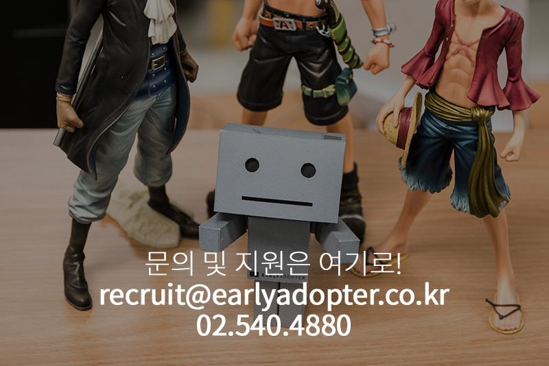 EAR_6734-2