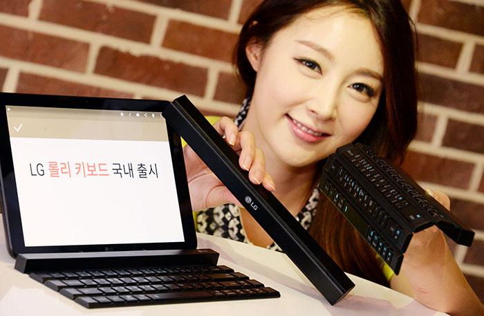 LG-Rolly-Keyboard-02