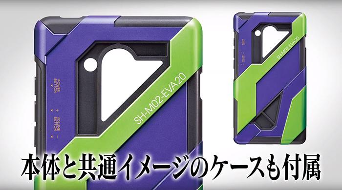 eva phone 01