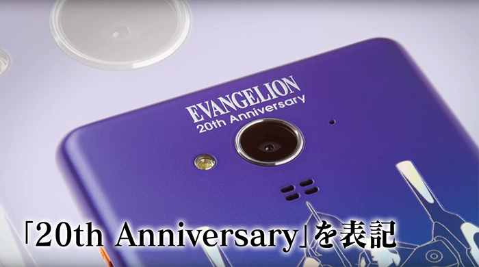 eva phone 04
