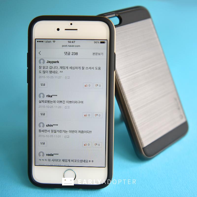 verus iphone 6s verge case magnetic flat (1)