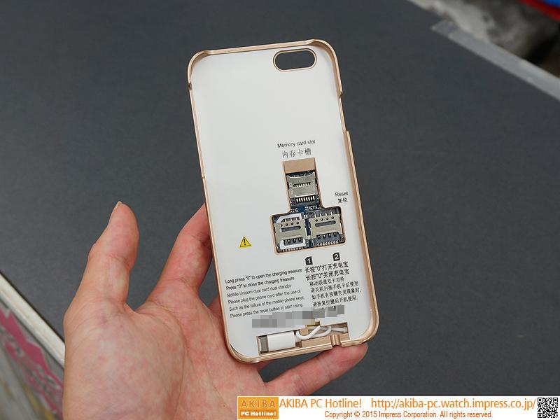 Auper iPhone SHEATH (2)