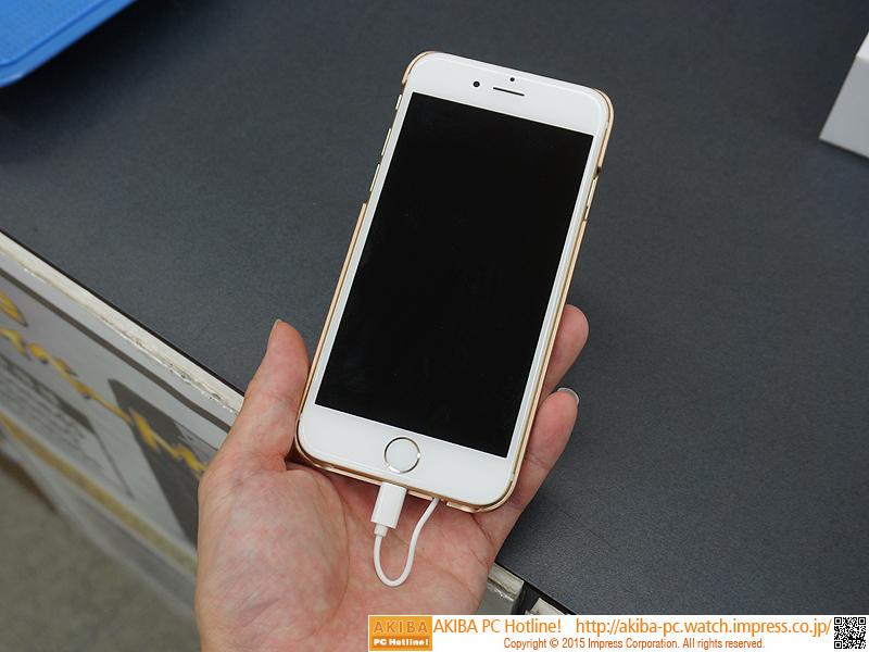 Auper iPhone SHEATH (3)