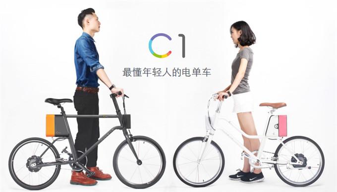 YunBike C1 (7)