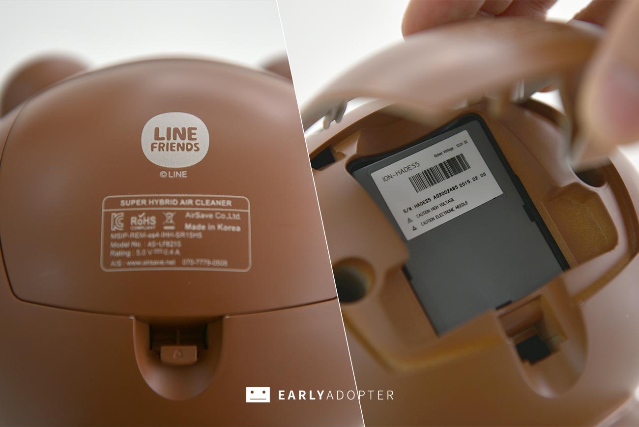 wadiz line friends brown air save cleaner (8)