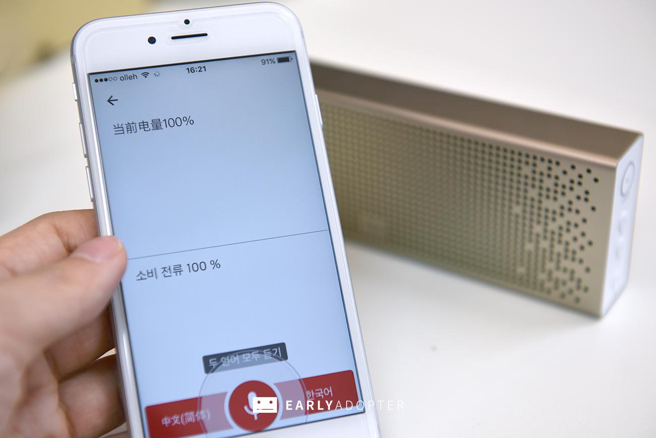 xiaomi bluetooth speaker 3 (10)