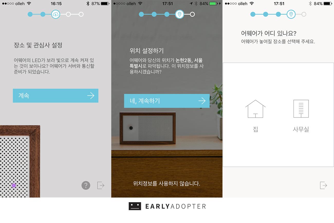 awair smart air monitoring iot device (4)