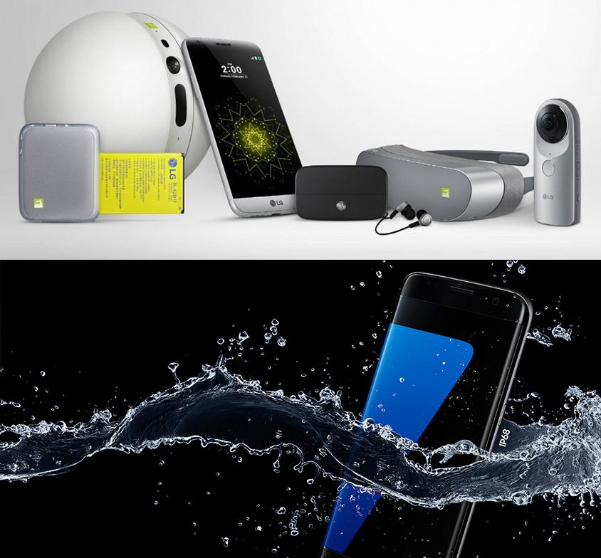 lg g5 vs samsung galaxy s7 smartphone (6)