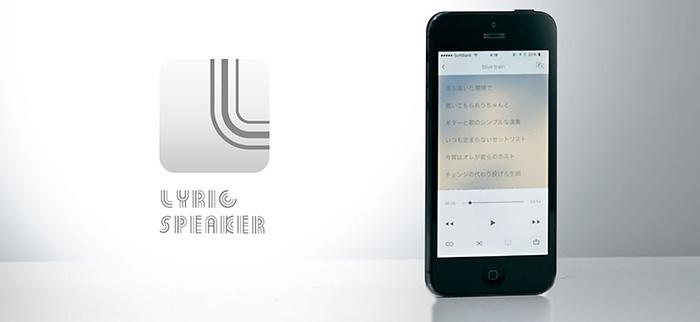 Lyric Speaker (1)