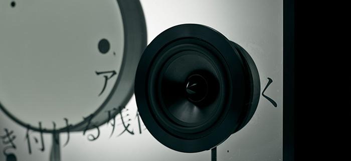 Lyric Speaker (3)