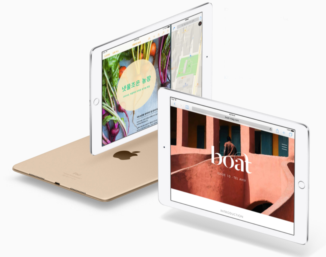 apple ipad pro 9.7 (1)
