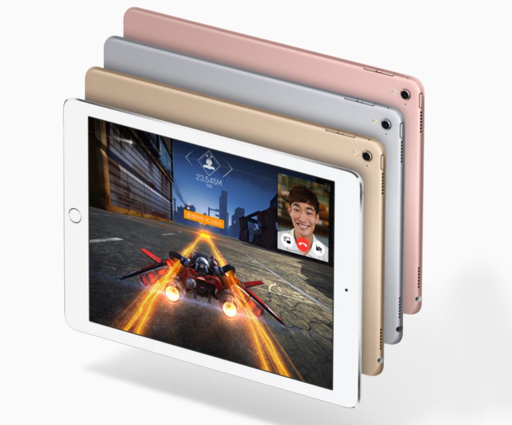 apple ipad pro 9.7 (2)