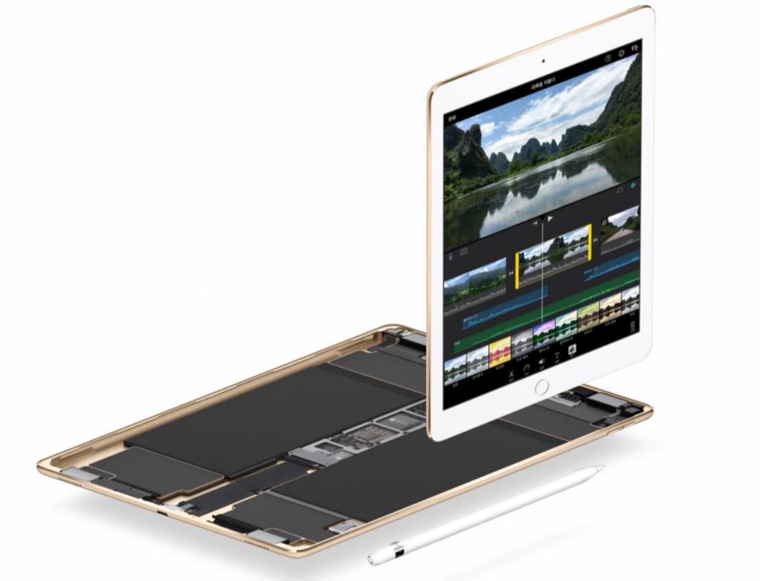 apple ipad pro 9.7 (6)