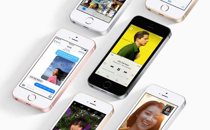 apple iphone se (1)