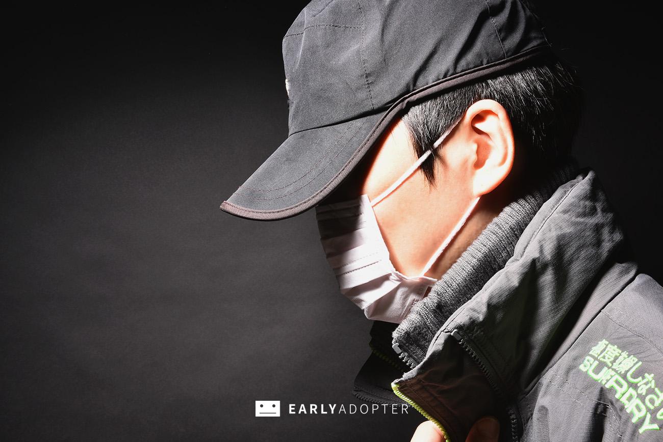 kowa mask (14)