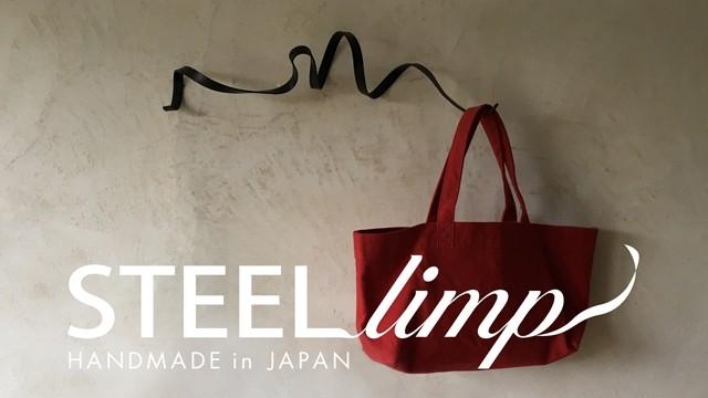 STEEL limp (1)