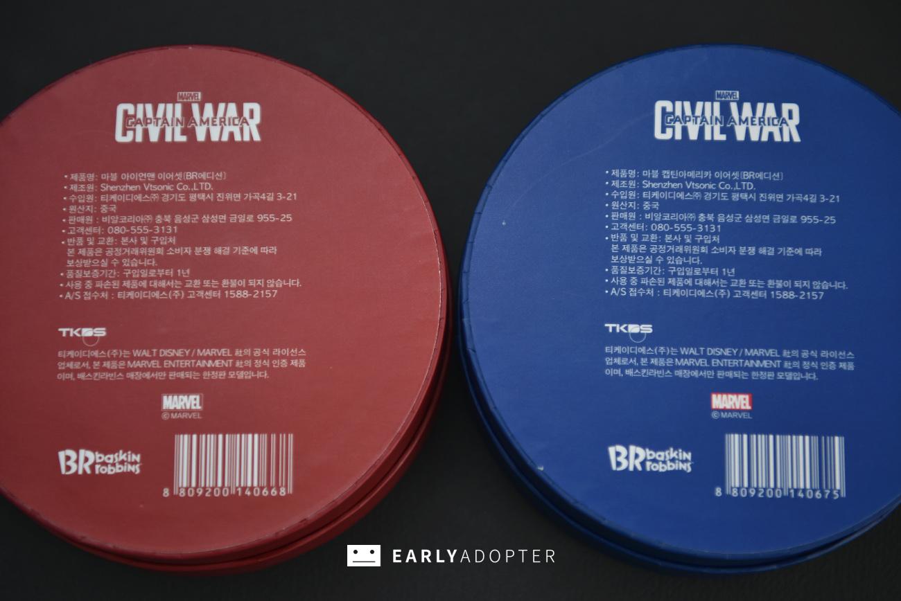 baskin robbins 31 marvel civil war earphones (3)
