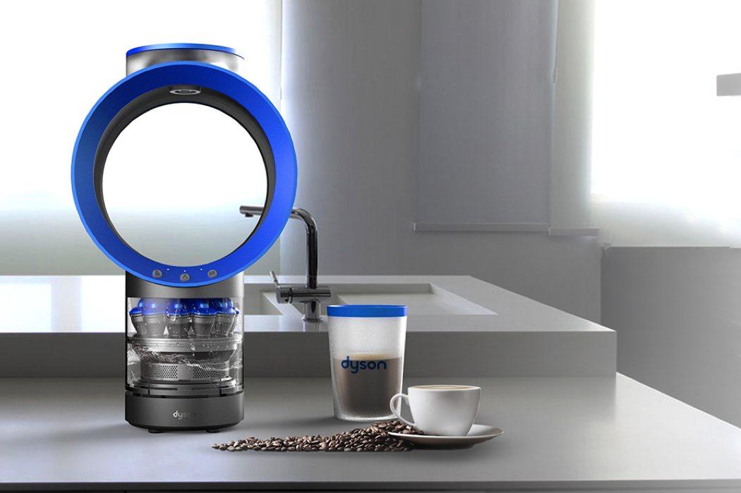 dyson coffee (1)