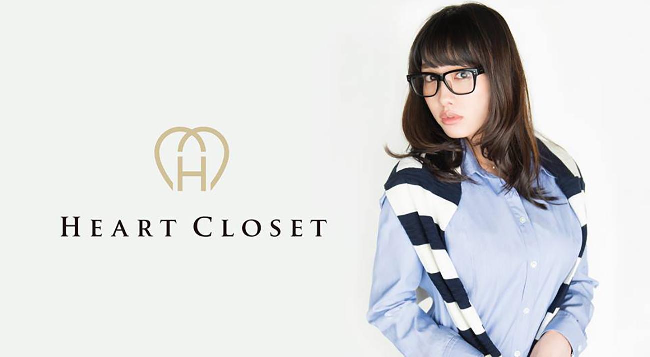 heartcloset1