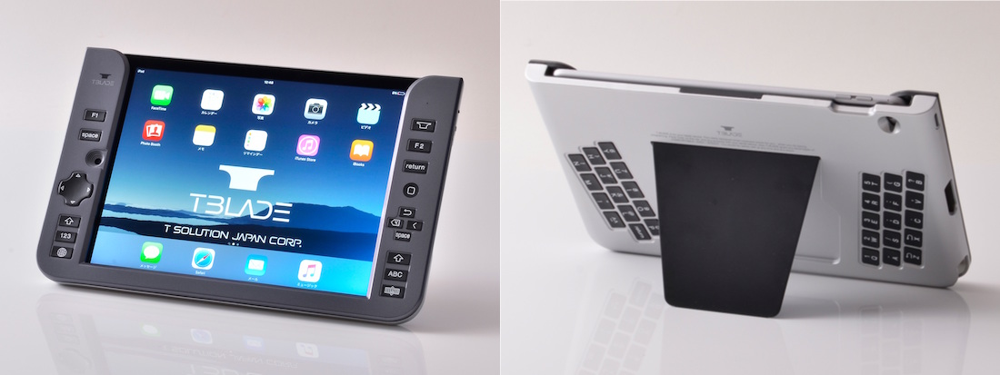t-blade world's first back typing bluetooth keyboard for ipad (6)
