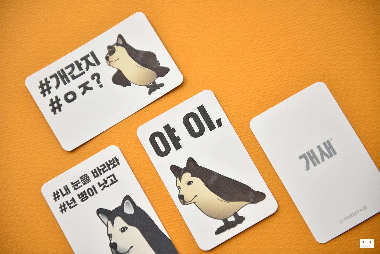 dogbird_4