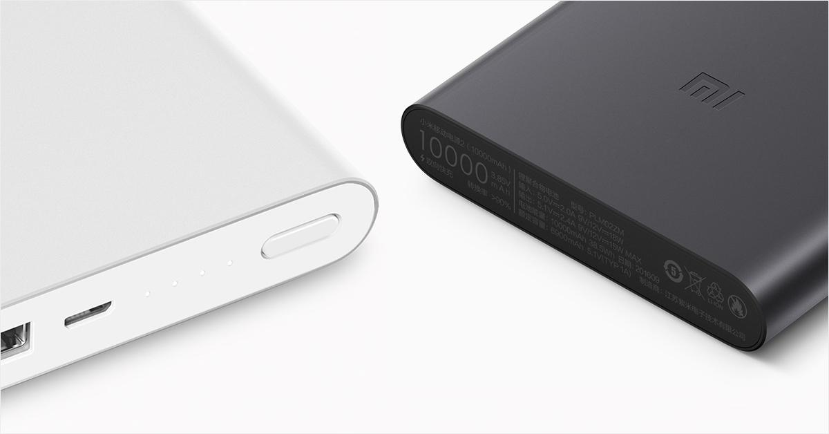 xiaomi-battery2-2